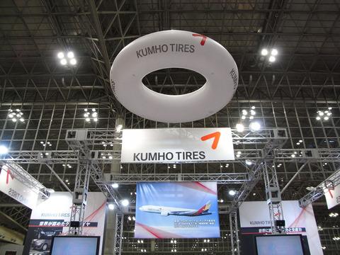 韓国のタイヤメーカー、クムホタイヤ