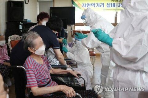 バ韓国で高齢者施設が再開される