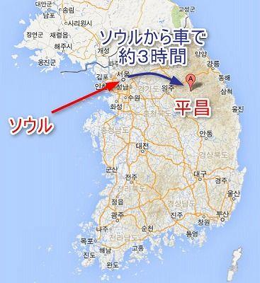 いよいよバ韓国の平昌冬季五輪が危機水域に