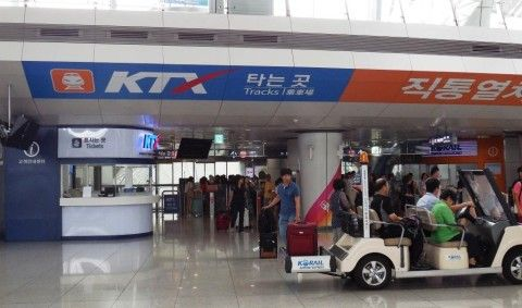 廃止することになったバ韓国・仁川空港KTX