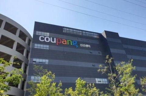 集団感染が発覚したバ韓国の物流センター
