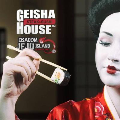 日本料理店を装うバ韓国の料理店