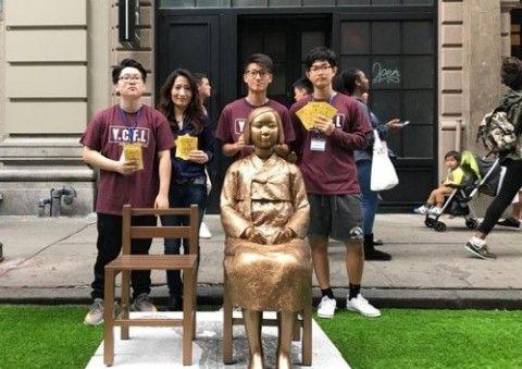 バ韓国塵どもがNYに設置した売春婦像