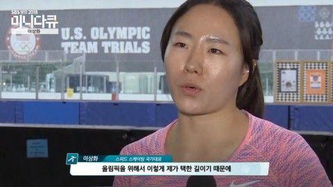 バ韓国塵の醜さを凝縮している元スピードスケート選手のイ・サンファ