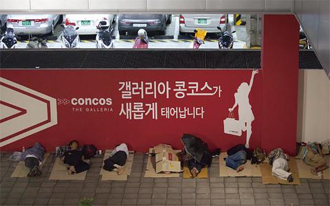 バ韓国中にあふれているキムチ臭い浮浪者ども