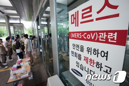 5日ぶりにMERS発症患者が確認されたバ韓国