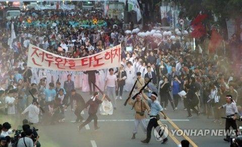 バ韓国で光州事件の再現イベント