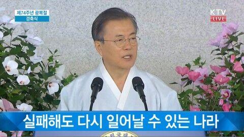 キチガイまっしぐらのバ韓国・文大統領