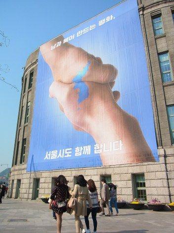 南北首脳会談でお祭り騒ぎするバ韓国塵ども