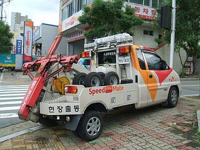 バ韓国のレッカー車は無法者そのものwww