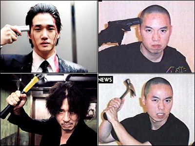 33人を殺害した韓国人チョ・スンヒ