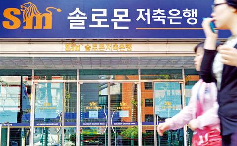 いつ倒産してもおかしくないのが韓国の銀行です