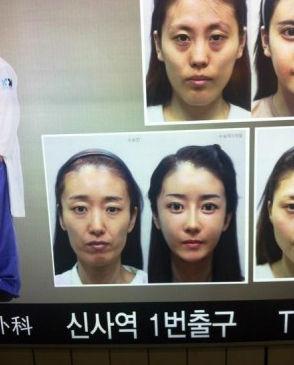 韓国人の醜さをよく表わしてます