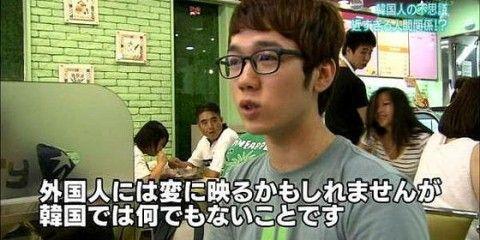 レイプが日常茶飯事のバ韓国