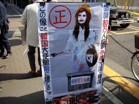 売春だらけのバ韓国