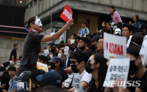 大韓航空に続けとばかりにデモを行うバ韓国・アシアナ航空社員ども