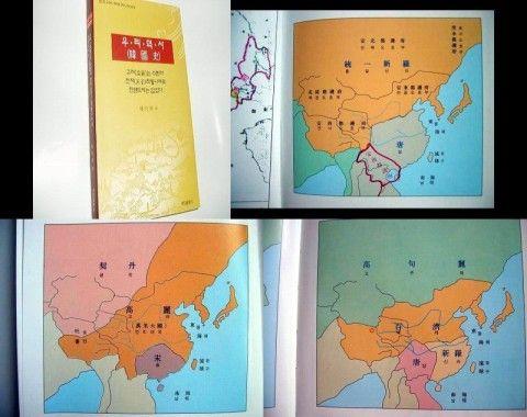 バ韓国の歴史教科書には嘘しか掲載されていない