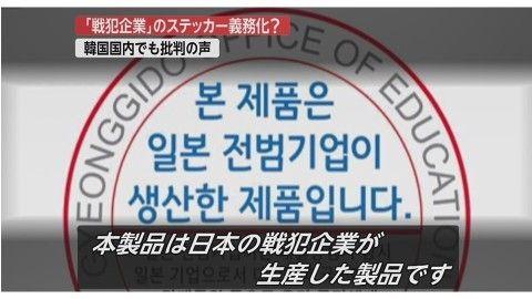 ついにバ韓国が自ら動脈をカット