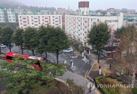 バ韓国・大邱市のマンション住民が集団感染ww