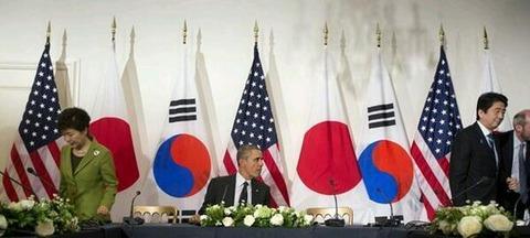 日米韓の連携なんて成り立つわけがないですからね