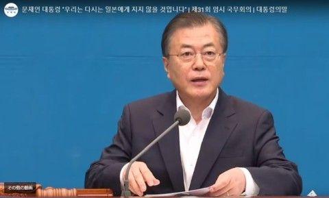 反日を口にするだけで支持率があがるバ韓国の大統領