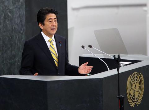 国連での演説