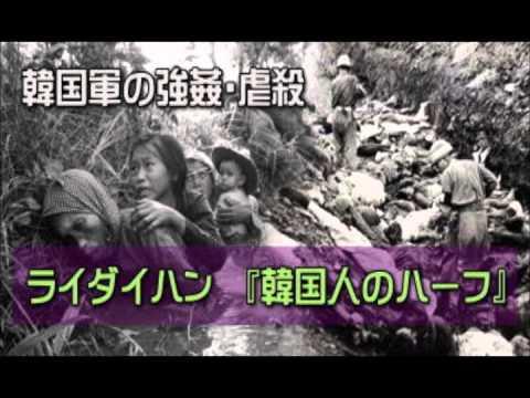メスを強姦するのはバ韓国軍兵士当然の嗜みです
