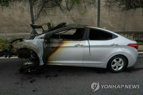 いつでもどこでも出火炎上するバ韓国車