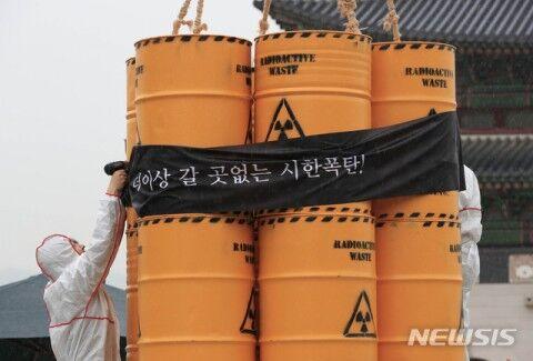 バ韓国塵の存在が環境汚染です