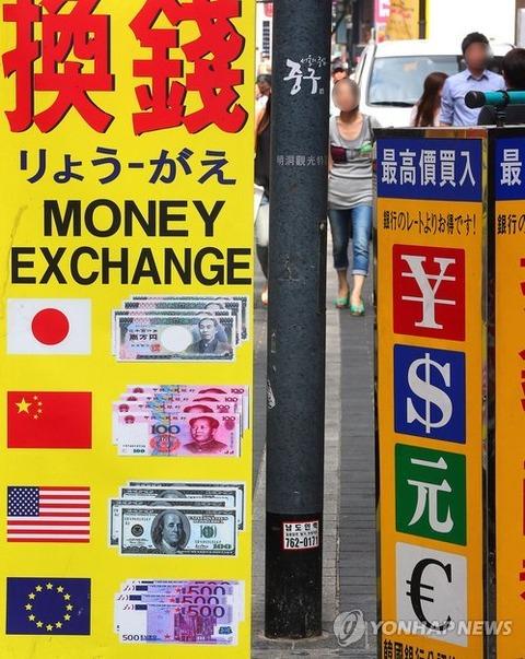 観光客を騙す屑だらけのバ韓国