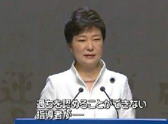 日韓関係の悪化は全日本人の願いです