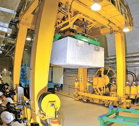 バ韓国の慶州に作られた放射性廃棄物処分施設