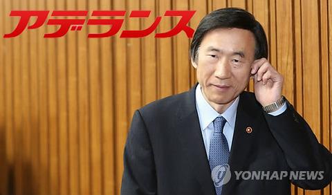 カツラを調整中のバ韓国のヅラ外相こと尹炳世(ユン・ビョンセ)外相