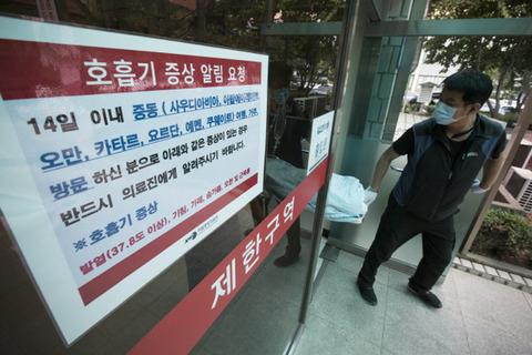 MERSすら解決できないバ韓国のくせに他国を支援とかwwwwww