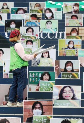 集会に写真で参加するバ韓国塵ども