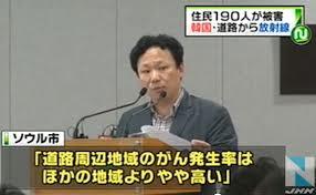 放射線ダダ漏れのバ韓国www