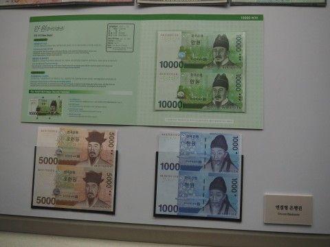 バ韓国の紙幣が消えてなくなるまであとわずか!