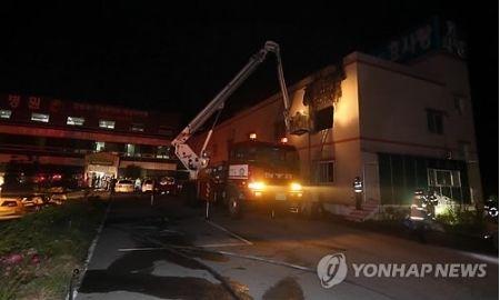 起こるべくして起こった韓国の病院火災