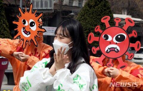 バ韓国で行われた大邱コロナ感染拡大防止イベント