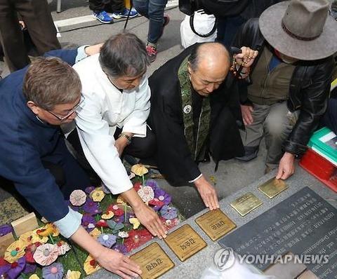 売春婦像を神と崇めるバ韓国塵ども