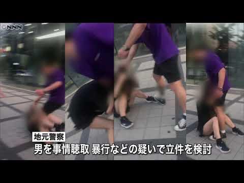 日本人女性に暴行を働くバ韓国塵
