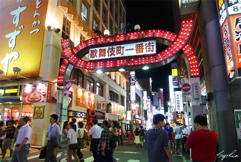 歌舞伎町から韓国塵狩り運動を始めたいものです