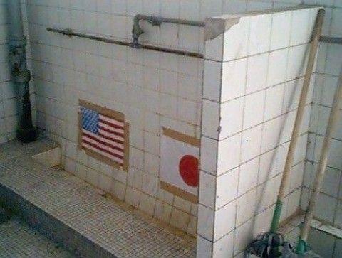 バ韓国塵どものデモはただの自殺行為