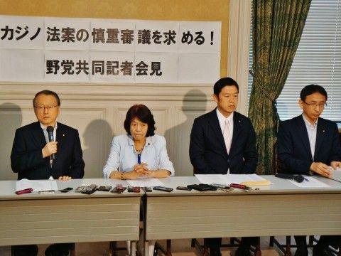 カジノ法案成立でバ韓国が大打撃を受ける