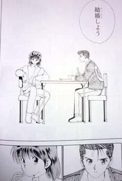三大中学生なのかよ!って漫画 「テニプリ」「リボーン」 あと1つは?