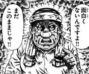 手塚治虫って伝説の漫画家みたいに言われてるけど、具体的に何がすごいの