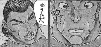 グラップラー喫茶「刃牙☆カフェ」でありがちな事~~ッッッッッ!!