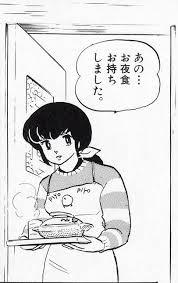 女の子「お腹減ったでしょ?なんかぱぱっと作ったげる」←何が出てくると嬉しい?