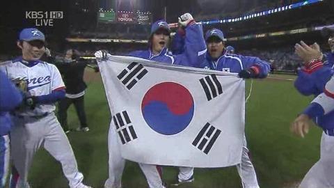 ぶっちゃけ韓国て世界一良い国だよな?
