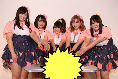 日本一かわいいぽっちゃりアイドル集団がこちら【画像】